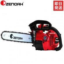 ZENOAH GZ3500T